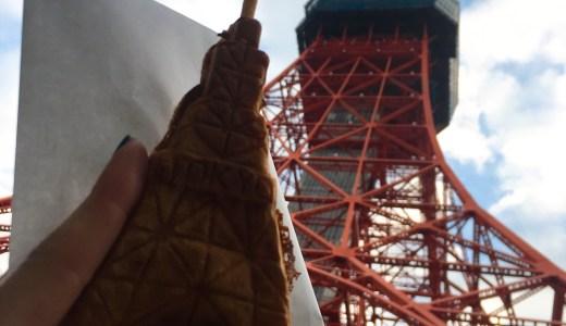 【東京】東京タワー大好き管理人がオススメする。東京タワーを楽しみ尽くすには押さえておきたいスポット🎵