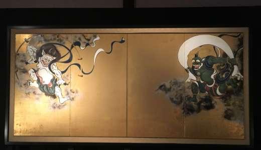 【京都観光】祇園花見小路の突き当りにある『建仁寺』は祇園の喧騒を忘れられる静けさ