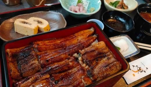 【京都】ちょっといい鰻を食べに行きました。上桂 いっせい