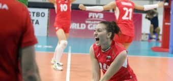 Bulgaria gana bronce en Mundial U-23 tras vencer a RD