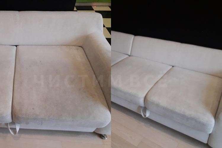 Como limpar o sofá de manchas
