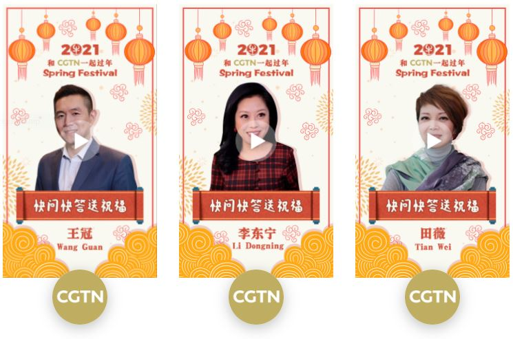 CGTN grab from website