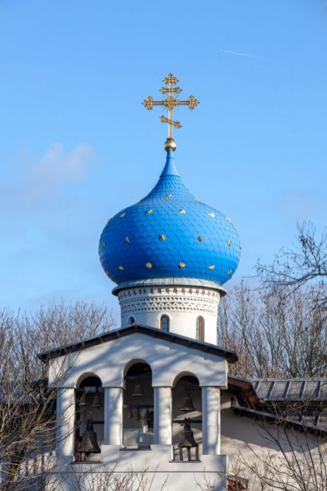 The Russian Orthodox Cathedral, A Mc Murdo