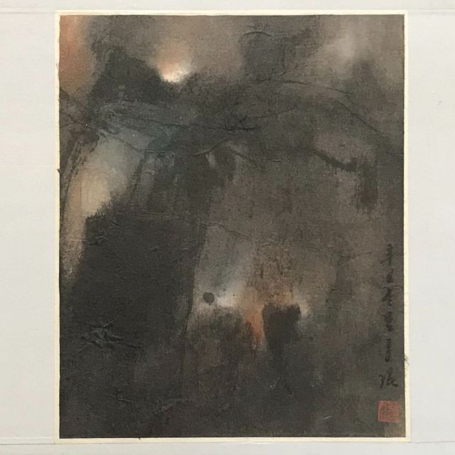 Ink 1 by Lui Shou-Kwan
