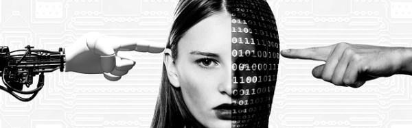 人工知能 共生 知恵