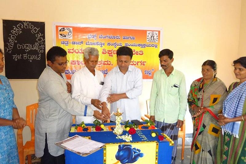 ALP(Adult Literacy Programme)