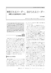 PsyNaviBooklet_Vol002-sample
