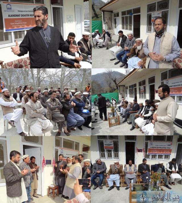Al khadmat foundation chitral disaster responce center