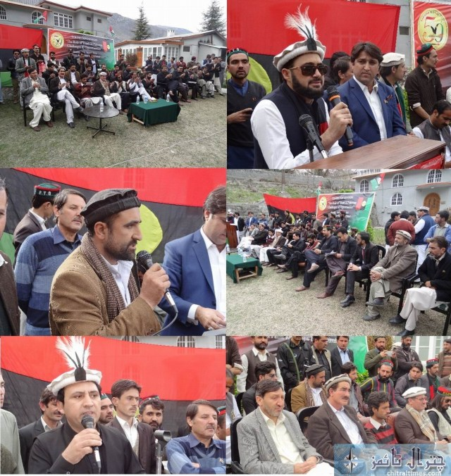 ppp Chitral youth convention2