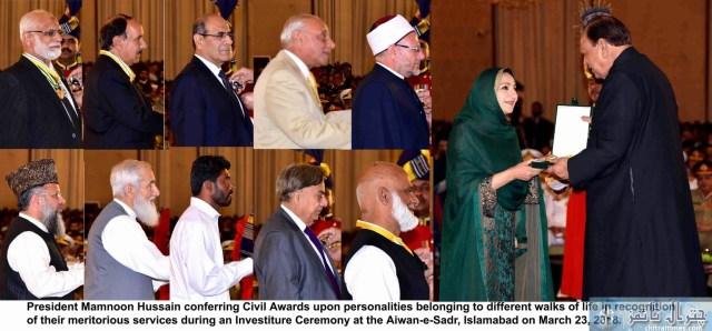 presidential civil awards for 2018