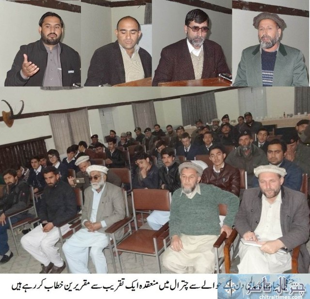 world wild life day observed in chitral2