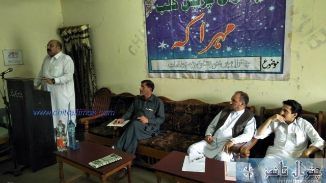 chitral press club program on suicide22