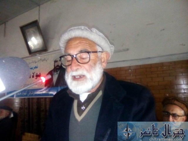moula nigah taziate refrence chitral 12