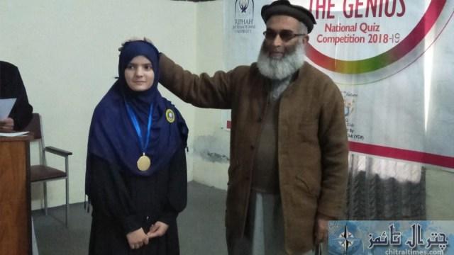 afaq quiz competition chitral award distribution cermoney111