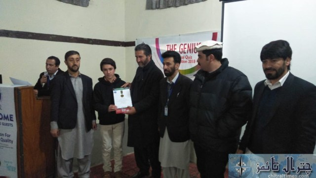 afaq quiz competition chitral award distribution cermoney32