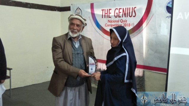 afaq quiz competition chitral award distribution cermoney7
