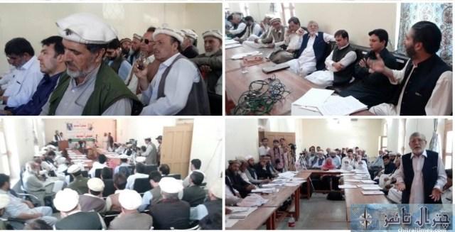 zilla council upper Chitral ijlas 1