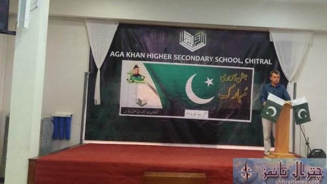 akhss seenlasht independene day celebrated4
