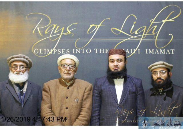 amir jan haqqani rays of light gb 2