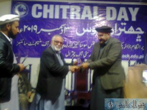 chitral day celebrated in university of chitral 3