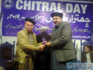 chitral day celebrated in university of chitral 5