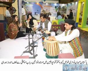 pakistan mahman nawazi show 2