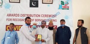 mna chitrali distributes awards among covid19 front line persons4 1 scaled