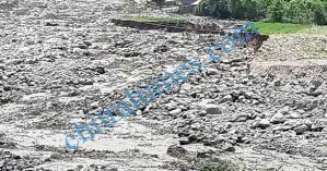 yarkhoon flood