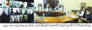 KP Chief Secretary Dr Kazim Niaz meeting on video link scaled