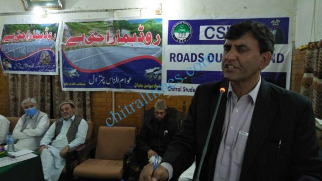 chitral development forum meeting waqas advocate
