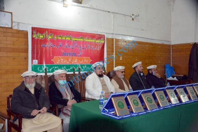 iqra award qari faizullah chitrali held 5