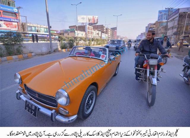 vantage car rally peshawar old cars particpating 5