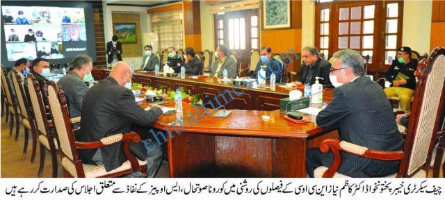 Chief Secretary KP Dr Kazim Niaz 2