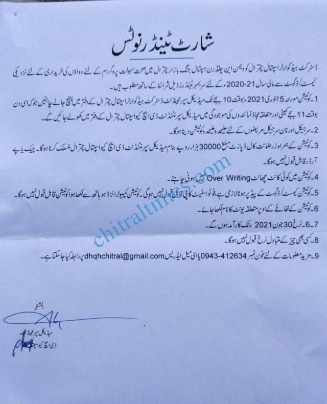 Dhq hospital add chitral for medicine supply