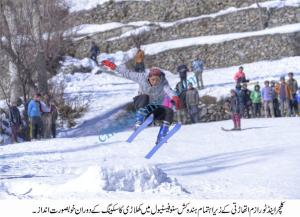 Chitral three days Snow sports festival concluded here in Madaklasht Chitral pic by Saif ur Rehman Aziz 3 1 scaled