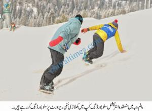 Malam jabba snow boarding 1 scaled
