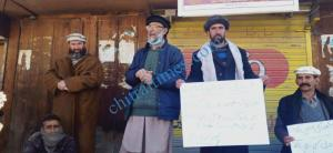 booni protest against Chinot murder case scaled