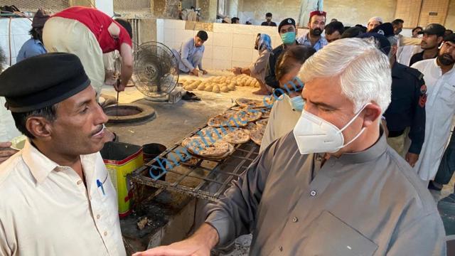 cm visit central jail peshawar