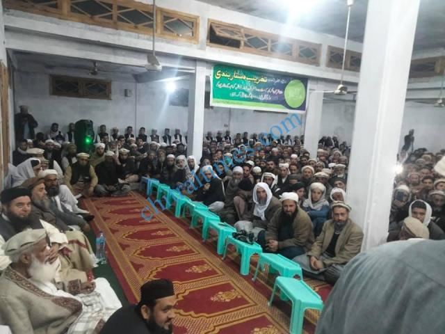 madrasa muhammadia danin chitral dastar bandi program1