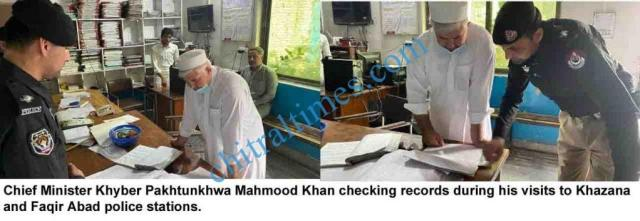 chief minister khyber pakhtunkhwa surprise visit police stations