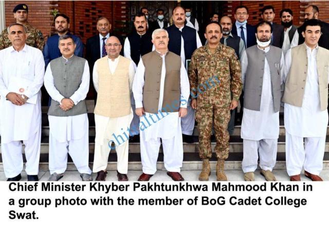 chitraltimes bog caded college swat
