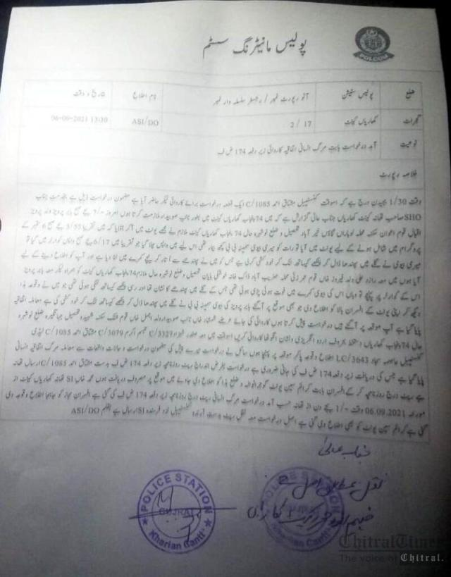 chitrali doughter killed kharian fir