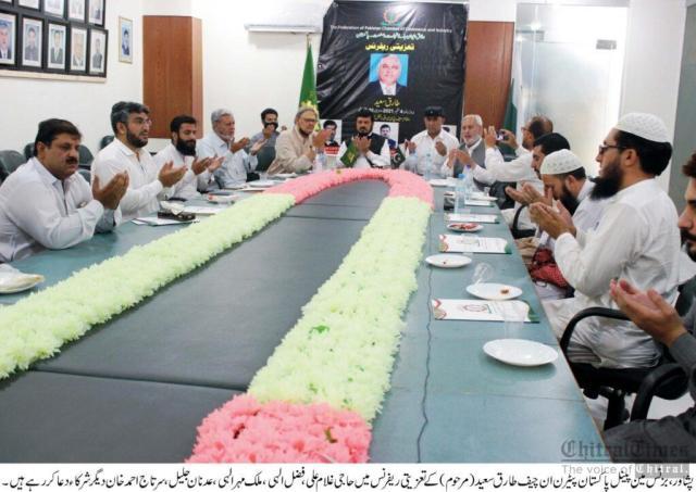 chitraltimes fpcci peshawar taziati refrence for tariq saeed