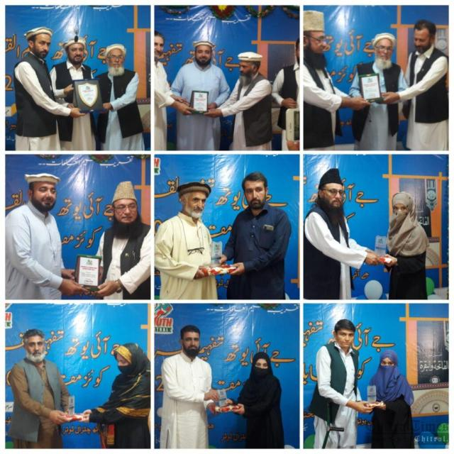 chitraltimes ji youth quiz competition chitral concludes ji lower prize distribution