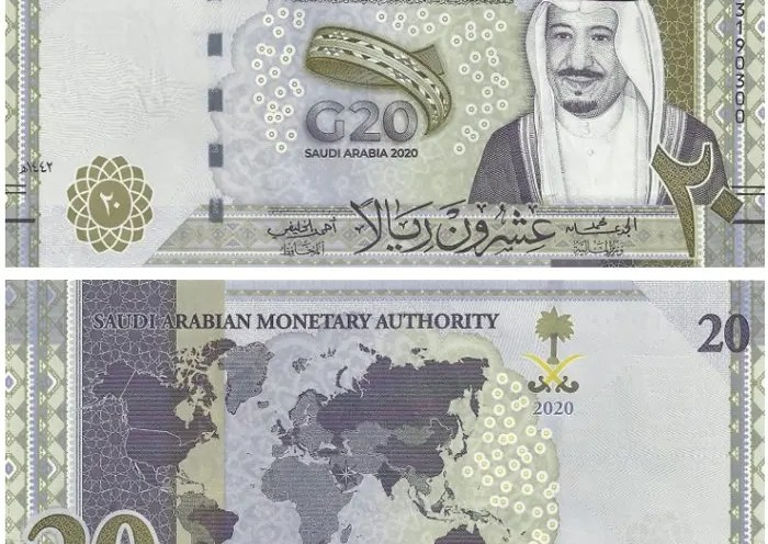 Saudi banknote shows Kashmir as a separate state