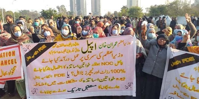 Amid pandemic, FDE remove 300 female schoolteachers