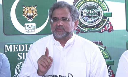 Govt 'manipulated' budget numbers: PML-N