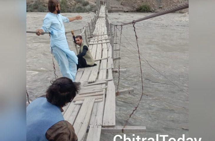 Reconstruct of pedestrian bridge urged