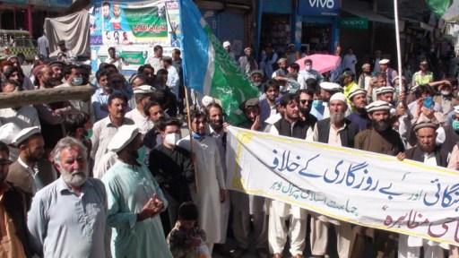 JI protest against inflation, forest dept