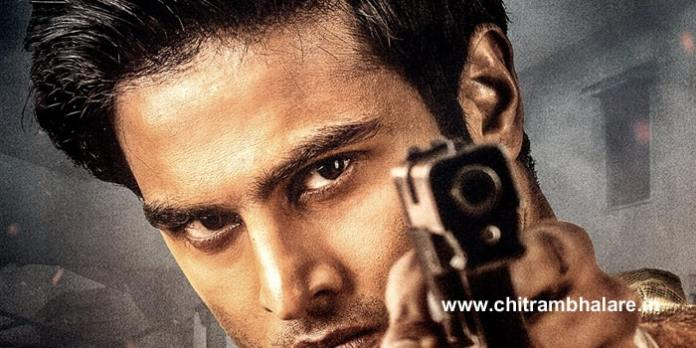 Sudheer Babu's first-look poster from 'V' released